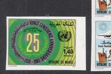 Morocco SC 548 Imperf Single MNH (4dic)
