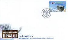 Thailand 2010 FDC no.914