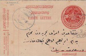 SAUDI ARABIA  1914 POSTAL  LETTER-CARD 20 PARA WITH BILINGUAL 'DJEDDAH 2' PMK RR