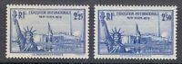 France 1939 MNH Mi 444-445 Sc 372-373 New York World's Fair.Satue of Liberty **