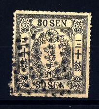 JAPAN - GIAPPONE - 1874 - Stemma imperiale e rami di albero di kiri