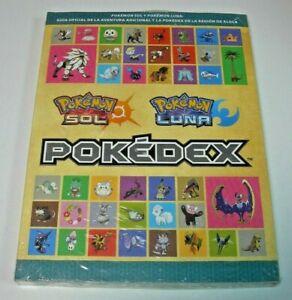 Guía Oficial Pokédex Pokémon Sol y Luna edición española precintada