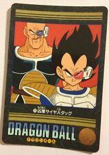 Dragon Ball Visual Adventure 76