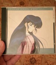 cd 1 edizione raro maison ikkoku best selection cara dolce kioko kyoko