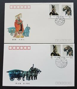 China 1990 T151 Bronze Chariots Horses FDC paired A&B covers 中国秦始皇陵铜车马邮票首日封(1对)