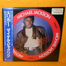 VINTAGE 1982 EPIC SONY MICHAEL JACKSON THRILLER LP PICTURE DISC VINYL JAPAN RARE