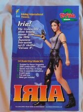 IRIA 1994 Kazuo Uragashira Zeiram II Inteleg Model Kit GGA PROMO Poster  11X17