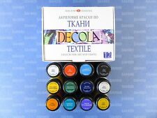 12 TEXTILE Acrylic Paint Set DECOLA Russian Nevskaya Palitra