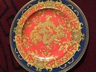 VERSACE MEDUSA DRAGON RED ASIA SERVICE PLATE NEW IN BOX ROSENTHAL SALE retired