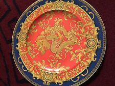 VERSACE MEDUSA DRAGON RED ASIA PLATE ROSENTHAL NEW SALE Retired DISCONTINUED