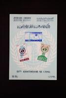 Lebanon #306-308 3 Double Overprint Stamp Errors