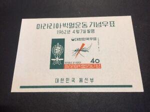 Korea souvenir sheet set 350a MH
