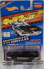 KNIGHT RIDER : K.A.R.R. CARDED DIE CAST MODEL 1/64 SCALE MADE BY MATTEL IN 2002