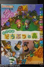 JAPAN Animal Crossing: Wild World / Oideyo Doubutsu no Mori (Guide Book)