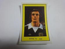 joe jordan Leeds United Association Football Club hebrew israel trade card vtg