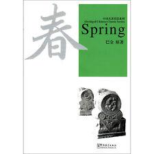 Primavera por Ba Jin (Original Con pinyin & Cd En Mp3) 春 原作 巴金 (拼音标注 , 附英文解释和 mp3光盘 )