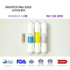 4 pcs Coway CHP-06E Water Purifier Replacement Filter Fresh High Tech