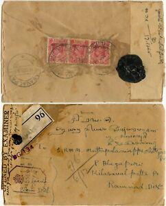 BURMA KAMAYUT REGISTERED CENSORED SEAL WW2 16 DEC 1945 EXPTL P.O 35 on MILY.ADMN