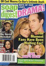 Soap Opera Digest Magazine February 26 2008 Patty Pease 080817nonjhe