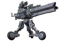 Kotobukiya Frame Arms Heavy Weapon Unit Sentry Gun Modeling Support Goods