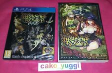 Dragon's Crown Pro Battle Hardened Édition(Sony PlayStation,2018)