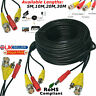5M-30M BNC DC CCTV Camera Video Cable Security DVR Data Power Extension UK