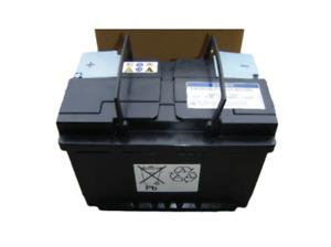 VOLVO S80 MK2 Battery 30644962 NEW GENUINE