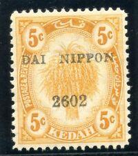 Malaya Jap Occ 1943 KGVI 5c yellow (black ovpt) MLH. SG J4a. Sc N4a.