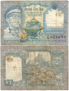 1974 NEPAL Veteran ONE RUPEE NOTE >King DIED in ROYAL FAMILY MASSACRE by his SON
