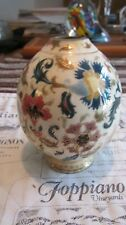 Beautiful Zsolnay Art Pottery Urn/Vase  c.1885-87 hand painted-Floral-RARE/CLEAN