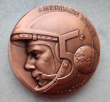 Zhong Kui The Ghost Buster China 50mm Brass Medal