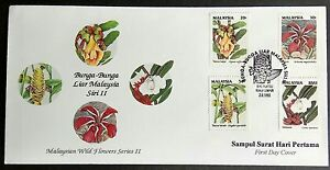 Malaysia 1993 Wild Flower 2nd Series 4v Stamp FDC (KL minor toned) Best Buy
