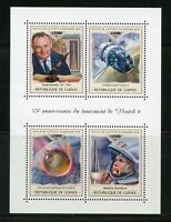 GUINEA  2018 55th ANNIVERSARY OF THE LAUNCH OF VOSTOK 6  SHEET MINT NH