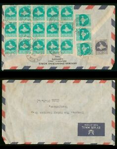 Mayfairstamps India To US Youngstown Ohio Airmail Cover wwp79083