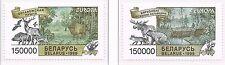 1999 Wit-Rusland 316-317 Europa CEPT Nationale parken