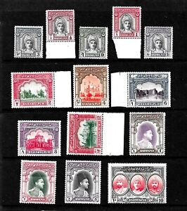 BAHAWALPUR 1948 - Set of 14 stamps (SG 19 - 32).  Mint lightly hinged.