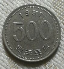 (RM) Lot #4 -  1991 South Korea 500 Won Copper Nickel Coin EF KM#27