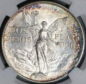 1921 NGC MS 63 Mexico 2 Dos Pesos Independence Centennial Silver Coin (21071301C