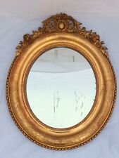 """20"""" French 19th Napoleon III Gilded +++ RARE Oval Mirror with Pediment Medallion"""