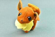 Pokemon Mini Plush Eevee Figure