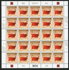Weeda Canada 2296 VF mint NH sheet of 25, 2009 Lunar Year of the Ox CV $49.30