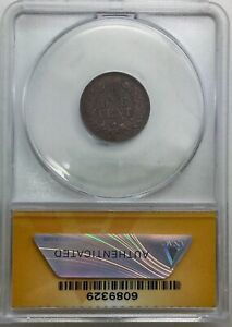 1870 Pick Axe Variety  Indian Head Cent  AU 50 ANACS Sharp Coin Good Eye Appeal