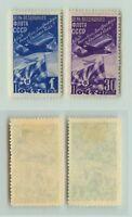 Russia USSR 1947 SC 1159-1160 mint . f2751