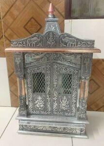 New Oxidised Wood Home Office Temple Hindu Mandir for Pooja Worship Pray 53 cms