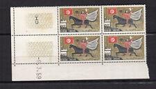 TUNISIE 1959 Y&T N°470 4 timbres neufs sans charnière coin daté 9.3.59 /T3738