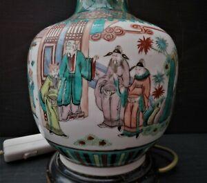 Porzellan - Vase/Lampe  China 19 Jh.