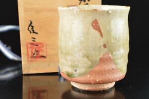 L1183: Japanese Iga-ware Youhen pattern Sencha TEACUP Yunomi, auto w/signed box