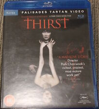 THIRST PAL R4 DVD RARE KOREAN VAMPIRE HORROR MOVIE BLU-RAY FILM - PARK CHAN-WOOK