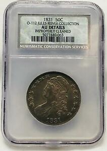 1831 Capped Bust Half | O-112 | Silver 50 c | Jules Reiver Collection (Sv20117)