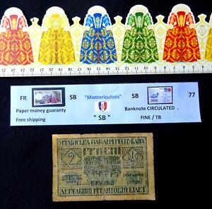 Banknote, Ukraine, 2 Hryven, year : Rare 1918.